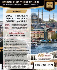 Umroh plus Turki 31 Oktober 2018 FioHoliday