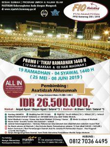 Umroh I'tikaf Ramadhan 1440 H - Fio Holiday