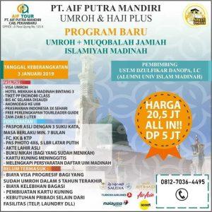Umroh Muqobalah Jan 2019 - AIF TOUR