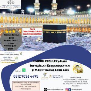 Umroh April dan Maret 2019 - Nasrotul Ummah Travel Pekanbaru