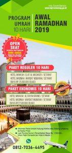 Umroh Tengah Ramadhan 2019 - Proin Travel Medan