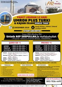 Umroh plus Thaif plus Turki 23 Desember 2019 - Fio Holiday