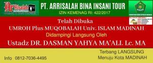 Umroh Plus Muqobalah UIM 2020 - Ar Risalah Tour
